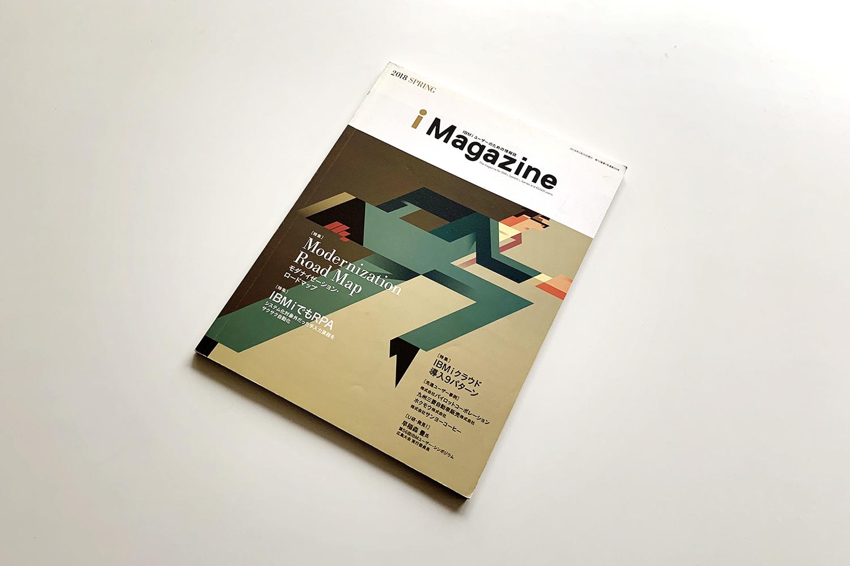 i magazine vol.1