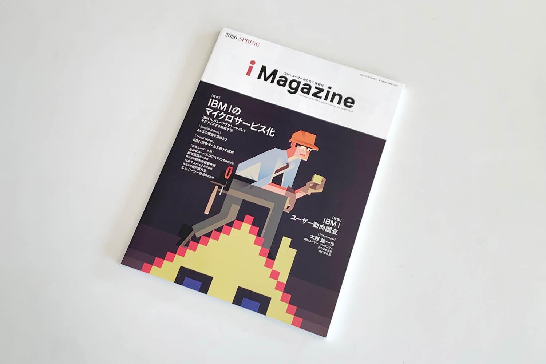 i Magazine 2020 spring
