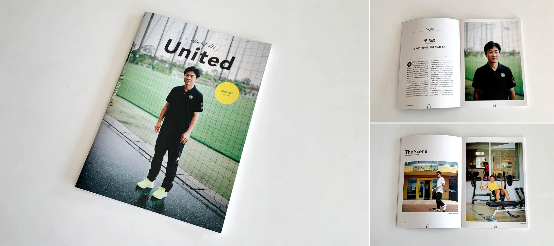 United vol.300