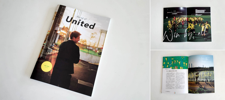 United vol.302