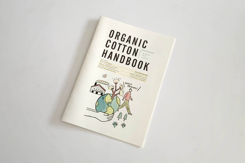 Organic Cotton Handbook